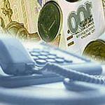 Тарифы на услуги связи на 2019 год